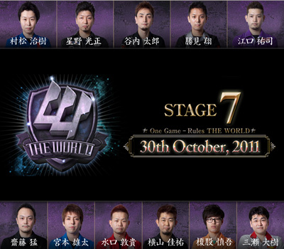 THE WORLD STAGE 7