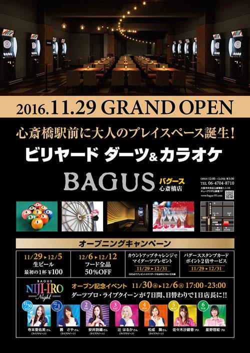 BAGUS 心斎橋店