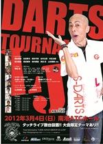 20120119_LJ_keitai.jpg