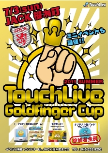 TouchLive Goldfinger Cup