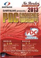PDC2013_keitai.jpg