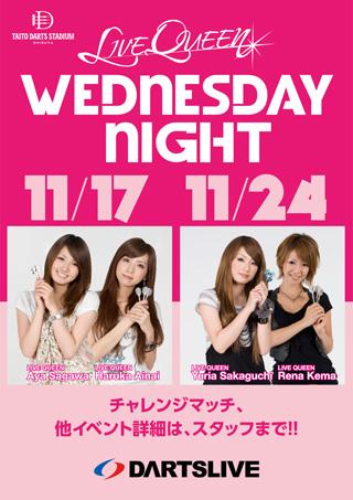 TAITO_shibuya1117.jpg