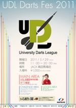 UDL Darts Fes 2011