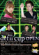 defiicup_poster.jpg