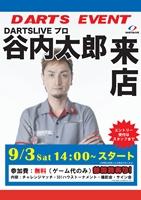 PCrakuichirakuza_poster.jpg