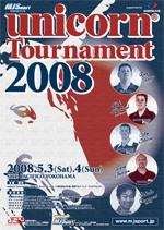 unicorntournament2008.jpg