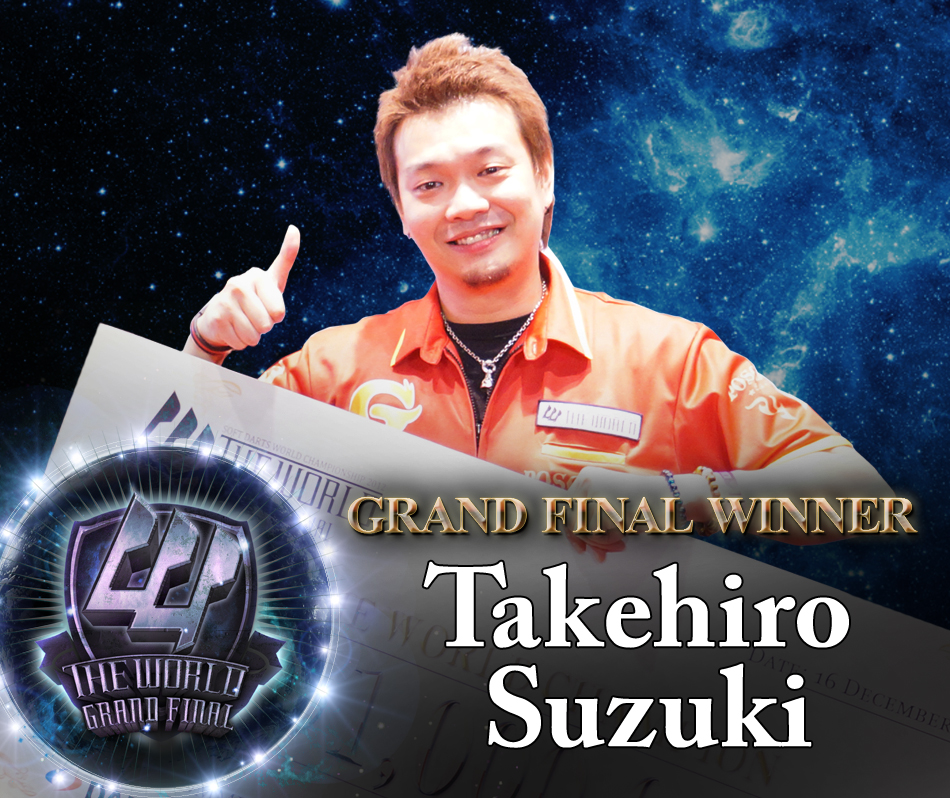 THE WORLD 2012 GRAND FINAL 結果速報